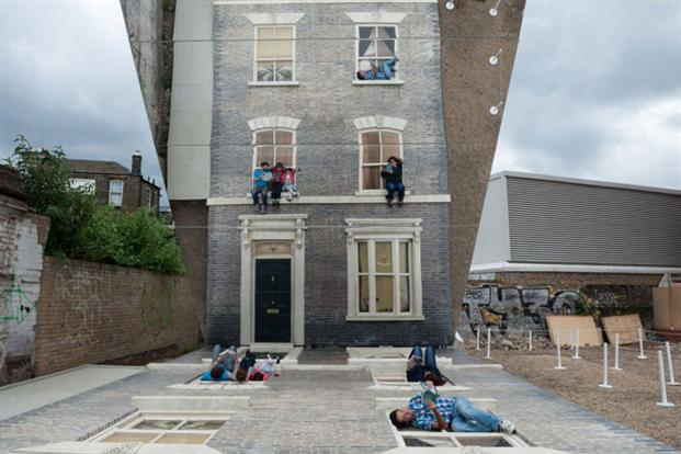 The illusion terraced house