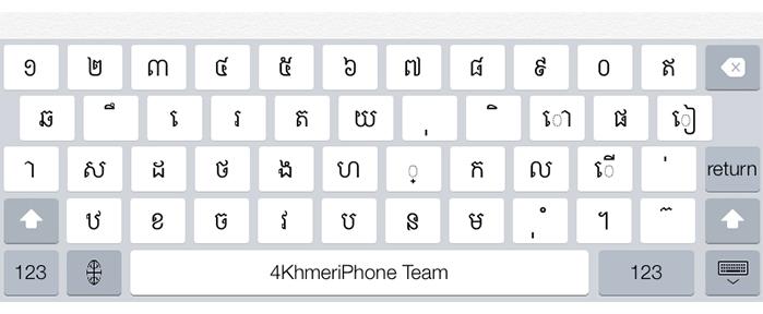 khmer keyboard on iOS