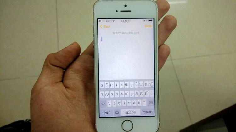 Khmer-Keyboard-iOS8