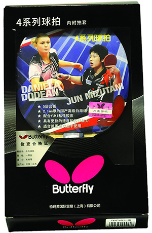 17. Butterfly 401 Shakehand Table Tennis Racket