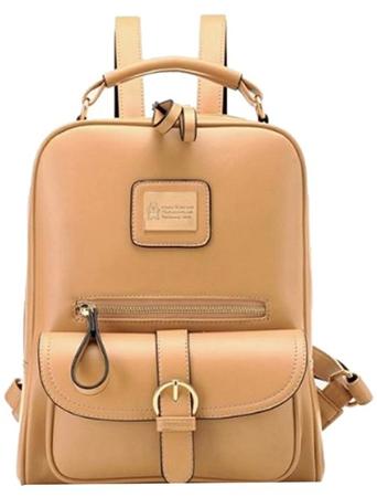 5. Tinksky Vintage Shoulders Bag Fashion Student Backpack School Bag